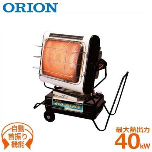 [最大1000円OFFクーポン] オリオン 業務用 石油ヒーター ジェットヒーターブライト・エコサイレンス HRR480B-S (赤外線/熱出力40Kw/首振型) [ORION スポットヒーター]