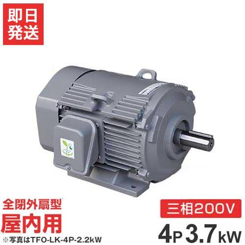 日立産機 三相モーター TFO-LK-4P-3.7kW 200V ザ・モートルNeo100 Premium (5馬力/4極/全閉外扇・屋内型) [三相モートル]