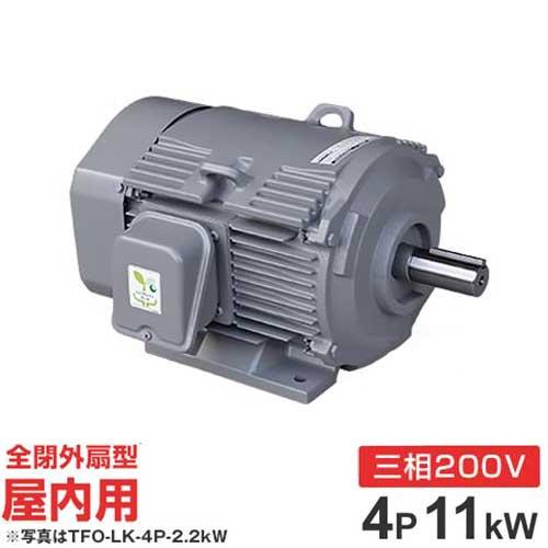 日立産機 三相モーター TFO-LKK-4P-11kW 200V ザ・モートルNeo100 Premium (15馬力/4極/全閉外扇・屋内型) [三相モートル]