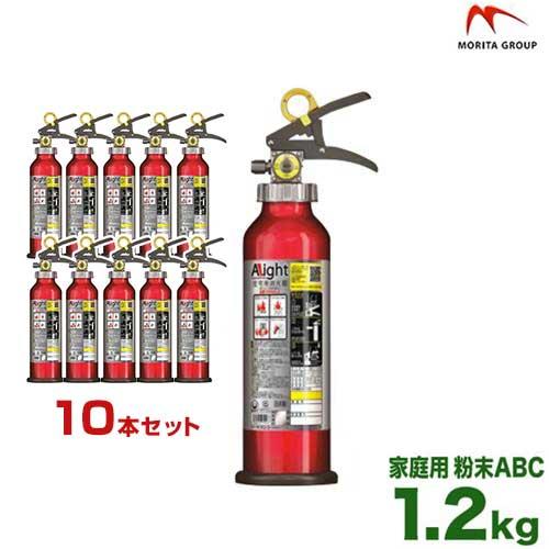 モリタ宮田工業 家庭用消火器 アライト4型 VM4ALA 《10本セット》 (リサイクルシール付き/アルミ製畜圧式粉末ABC) [モリタユージー]