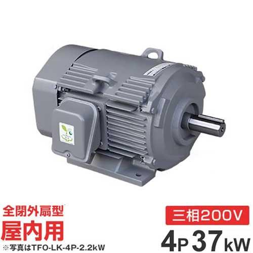 日立産機 三相モーター TFO-LKK-4P-37kW 200V ザ・モートルNeo100 Premium (50馬力/4極/全閉外扇・屋内型) [三相モートル]