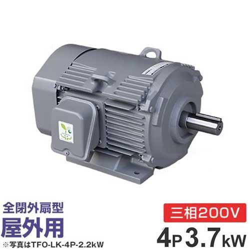 日立産機 三相モーター TFOA-LK-4P-3.7kW 200V ザ・モートルNeo100 Premium (5馬力/4極/全閉外扇・屋外型) [三相モートル]
