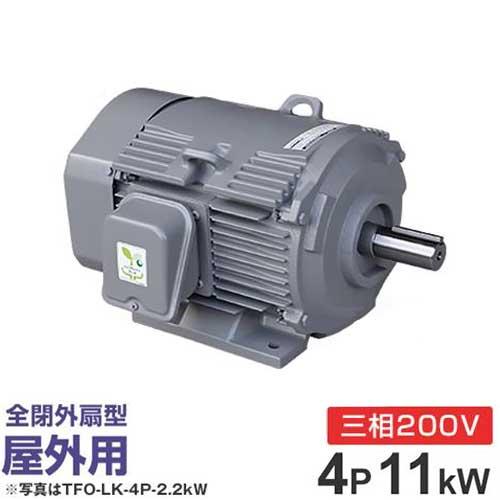 日立産機 三相モーター TFOA-LKK-4P-11kW 200V ザ・モートルNeo100 Premium (15馬力/4極/全閉外扇・屋外型) [三相モートル]