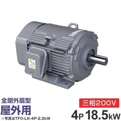 日立産機 三相モーター TFOA-LKK-4P-18.5kW 200V ザ・モートルNeo100 Premium (25馬力/4極/全閉外扇・屋外型)
