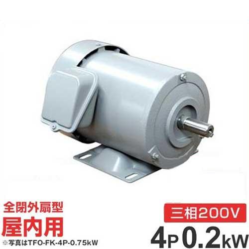 日立産機 三相モーター TO-K-4P-0.2kW 200V ザ・モートル (4極/全閉外扇・屋内型) [三相モートル]