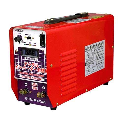 日動 インバーター直流溶接機 DIGITAL-160DSK (単相200V/160A)