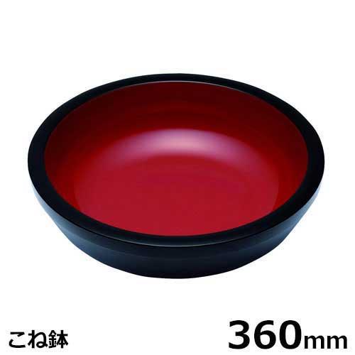 切れ者麺道具 こね鉢 A-1001 (外径360mm)