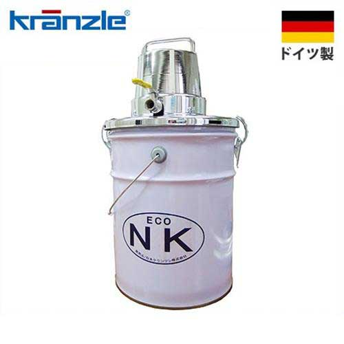 クランツレ 防爆型 乾湿両用掃除機 NK32AP (有効容量10L) [kranzle 業務用 バキュームクリーナー]