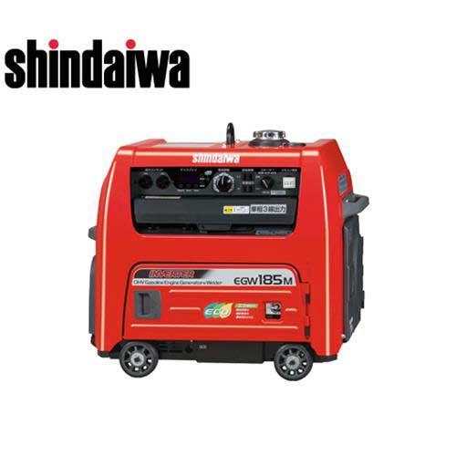 新ダイワ(やまびこ) エンジン溶接機 EGW185M-IST (インバーター発電/4.0mm溶接棒/単相3線出力端子付)