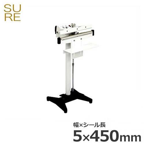 石崎電機 スタンドシーラー インパルスタイプ NL-453PS-5 (シール寸法:幅5mm×長さ45cm) [インパルスシーラー]