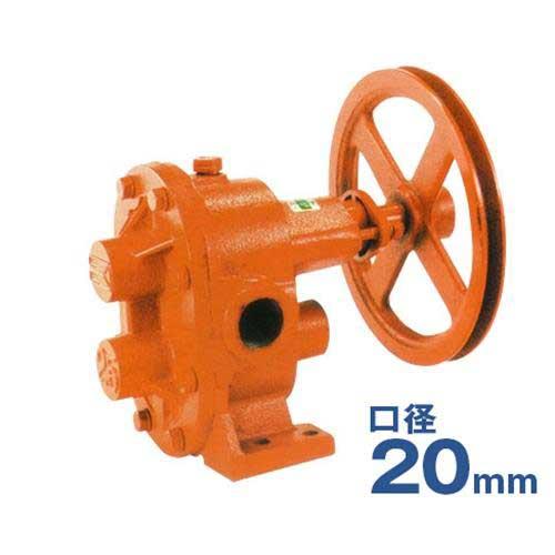 工進 ベルト掛けギヤーポンプ GC-20 (口径20mm) [ギヤポンプ 灯油 軽油 A重油 廃油]