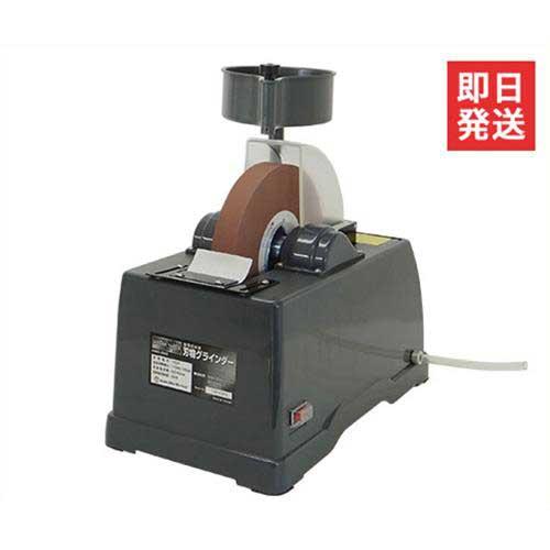 H&H 低速縦型研磨機 刃物グラインダー HSG-205