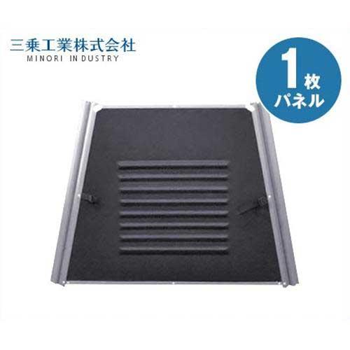 [最大1000円OFFクーポン] 三乗工業 簡易防音ボックス ミノリ・サイレンサー/標準型拡張パネル 1枚パネル MES-B8071 [防音壁 発電機]