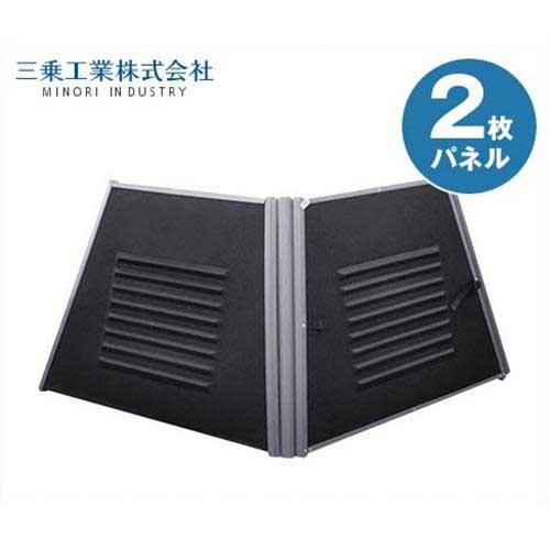 三乗工業 簡易防音ボックス 『ミノリ・サイレンサー/標準型拡張パネル 2枚パネル』 MES-B8072