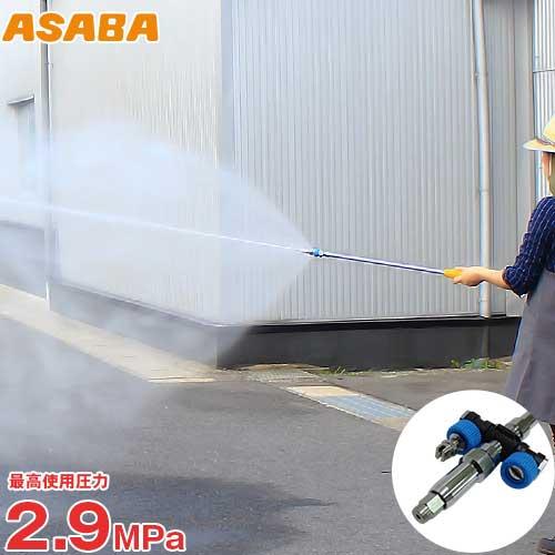 麻場(アサバ) 動噴用噴口 スーパーミニ噴口DX SM-15DX (最高使用圧力2.9MPa/3頭口) [噴霧器 噴霧機 動噴 防除用]