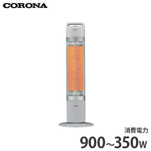 コロナ 遠赤外線パネルヒーター スリムカーボン CH-C99(H) (グレー) [CH-C97の後継機種 遠赤外線ヒーター]