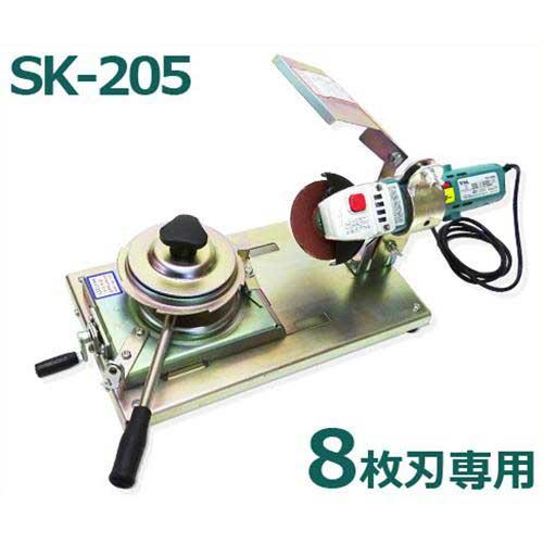 草刈8枚刃研磨機 らくらくケンマ SK-205 8枚刃用 グラインダ付きセット
