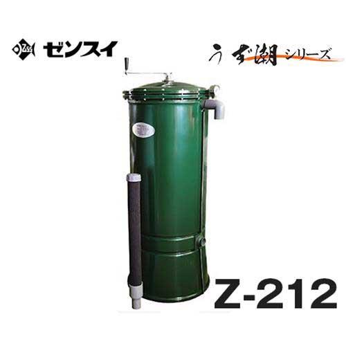 ゼンスイ 大型池用ろ過器 うず潮 Z-212 水量40~90L min ウォータークリーナー 濾過器 ろ過装置 一番売れた*** 景品 法要 誕生日
