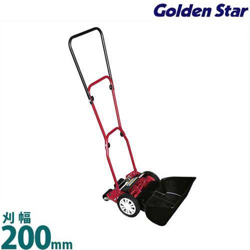 キンボシ 手動芝刈機 ナイスバーディーモアーDX GSB-2000NDX (リール式5枚刃/刈幅200mm) [芝刈り機]