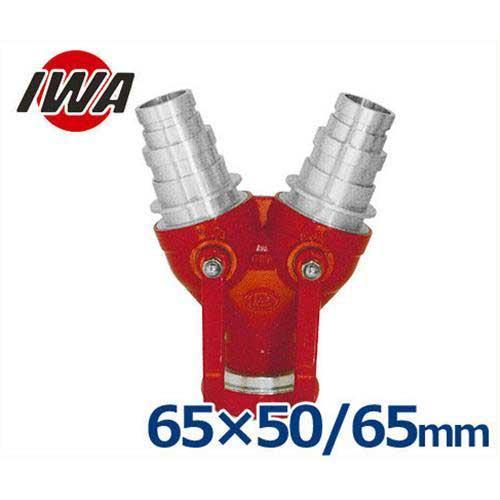 岩崎製作所 マルチ双口接手 21MSS6550A (赤/サイズ:65×50/65mm)