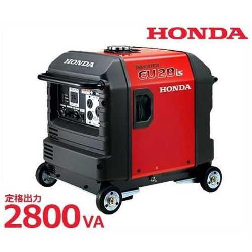 ホンダ(HONDA) インバーター発電機 EU28is JNA3 (ホイール仕様/定格出力2800VA)