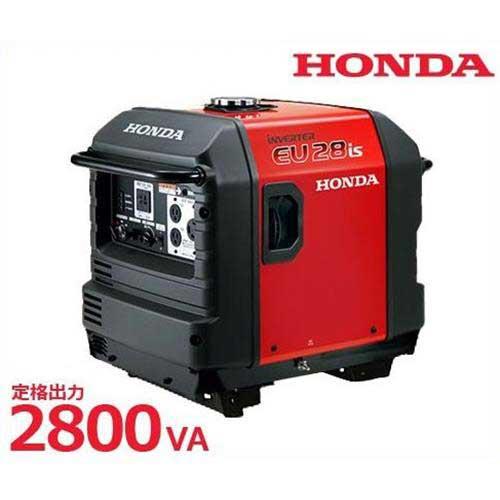 即納!最大半額! インバータ発電機]:ミナト電機工業 (スタンド仕様/定格出力2800VA) 小型 JNA2 [HONDA ホンダ EU28is インバーター発電機-DIY・工具