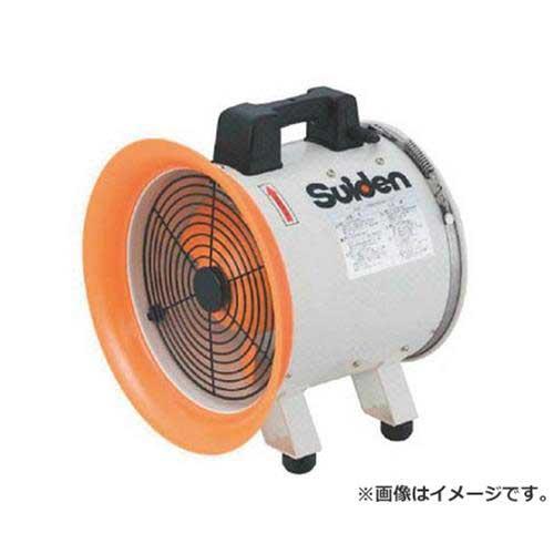 スイデン 送風機(軸流ファンブロワ)ハネ300mm 三相200V SJF300RS3 [SJF-300RS-3]