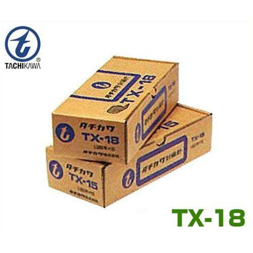 タチカワ 純正ステープル コイル封函針 20000針入 TX-18 (適合:TCX-18) [立川ピン製作所 封かん機 ダンボール 梱包]