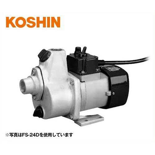 工進 油 対応ポンプ FS-100D型 (AC100V用)