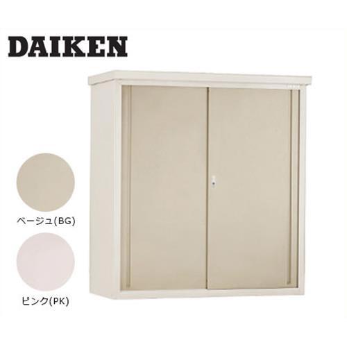 【九州地区限定販売】ダイケン ミニ物置 DM-GP123