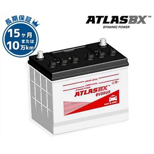 アトラス バッテリー TX-II EVORUN D26L/D-26L (タクシー用) [ATLASBX EVORUN アトラス D26L/D-26L カーバッテリー TX-II 業務用], 猪苗代町:f79135b7 --- sunward.msk.ru