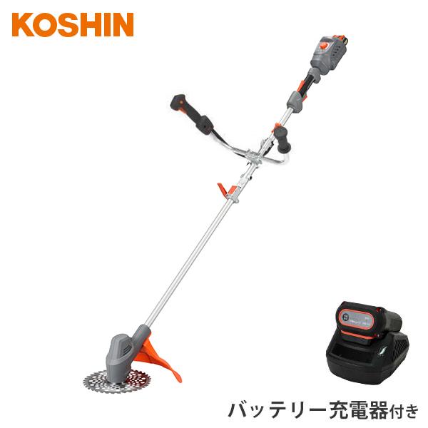 充電式草刈機SBC−1825 工進 【草刈り機・刈払機 充電式】