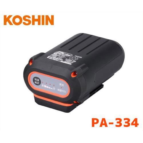 工進 交換用 36V2.5Ahバッテリー PA-334 [スマートコーシン]