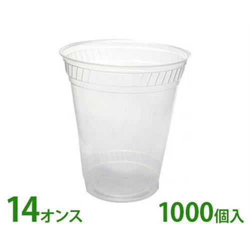 フローズンマシンSM281B用 飲料コップ BIP-432D (14オンス/1000個入り)