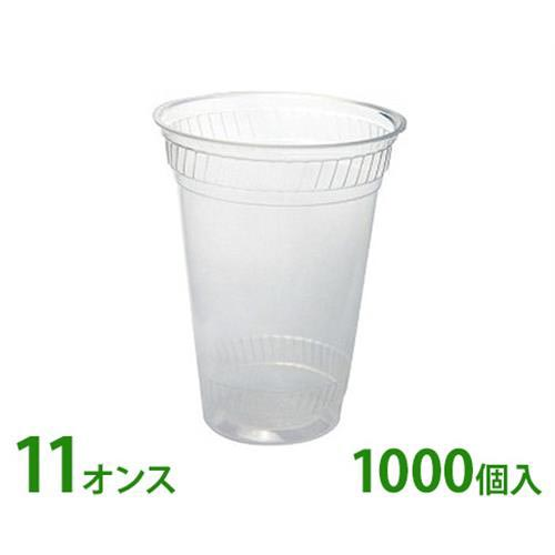 フローズンマシンSM281B用 飲料コップ CIP-332D (11オンス/1000個入り)