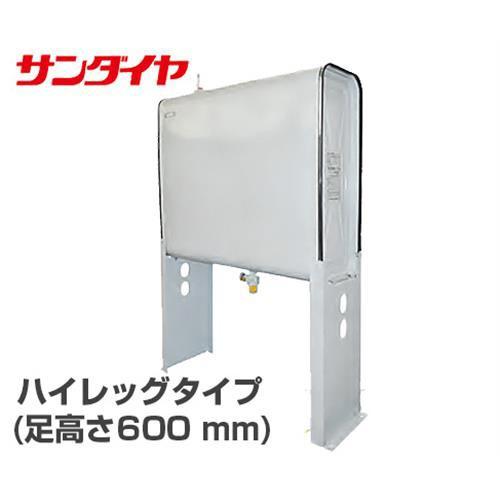 [最大1000円OFFクーポン] サンダイヤ 灯油タンク ハイレッグタイプ KA2-200H (200L/屋外用/足高600mm)
