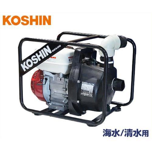 工進 海水/清水用 高性能エンジンポンプ アグロメイト PGH-50 (口径2インチ/吐出量540L/樹脂製) [KOSHIN] [ホンダE仕様]
