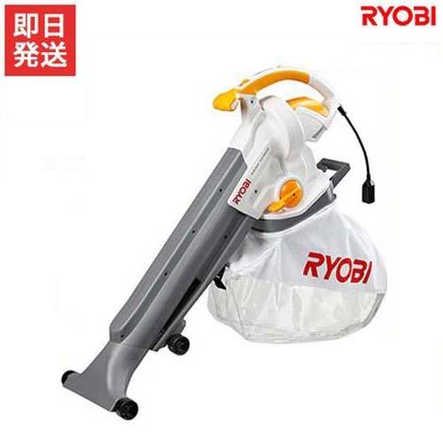 リョービ ブロワバキューム 低騒音型 RESV-1020V (ワイドノズル付き/100V/容量30L) [RYOBI 電動ブロワー ブロアー 落ち葉 掃除]