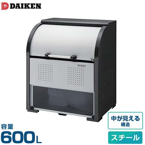 ダイケン ゴミ収集庫 クリーンストッカー CKR-1007-2A型 スチールタイプ (容量600L) [業務用 大型 ダストボックス 屋外用 ゴミ箱 ゴミ置き場]