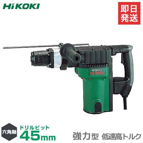 HiKOKI 日立工機 電動ハンマドリル DH45SA (45mm 六角軸/強力型/低速高トルク) [穴掘機 ハンマードリル]