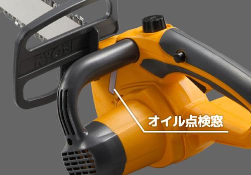利優比電動鏈鋸 CS 2501 (有效切割長度: 250 毫米 / 省份把手) [利優比電鋸],[r10] [s11] [w400]