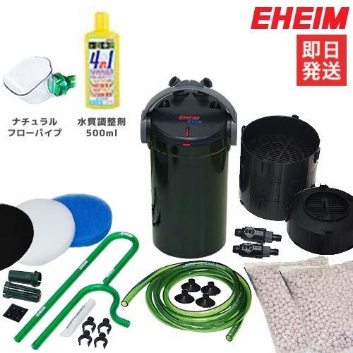 エーハイム エココンフォート 2236+ナチュラルフローパイプ+ 水質調整剤付きセット 2234330 [EHEIM エーハイム 外部フィルター]