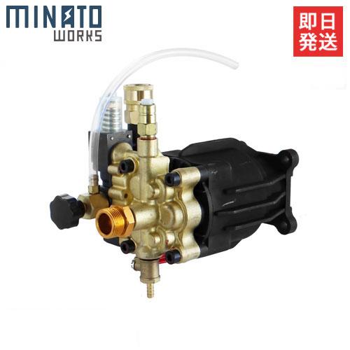 ミナト 高圧洗浄機 PWE-1408L/PWE-1408K用 替えポンプ [エンジン式 高圧洗浄機]