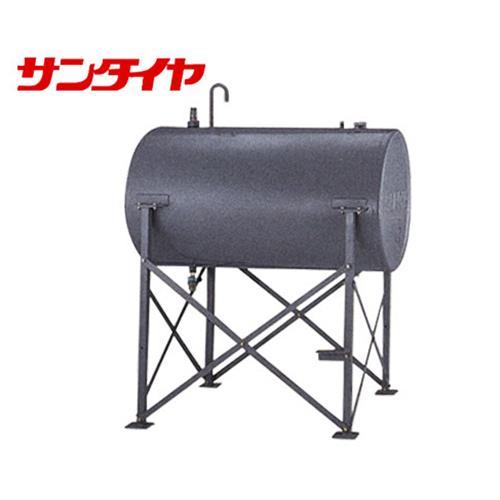 サンダイヤ 横型(H型)1Kリットル 灯油用大容量オイルタンク AH2-990GJ 【返品不可】
