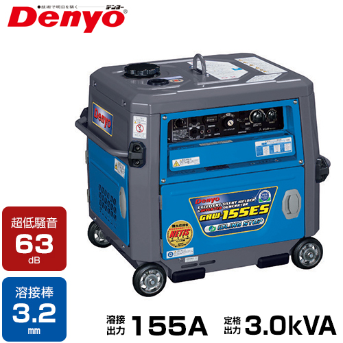 Denyo soundproofing type engine welder GAW-155ES (generator combined use  type / cell type) [Denyo GAW-150ES2 succession model engine welder]