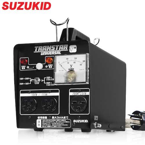 スズキッド 海外機器対応 変圧器 トランスターユニバーサル STU-312 (3KVA/100V・200V兼用) [スター電器 SUZUKID アップトランス ダウントランス]