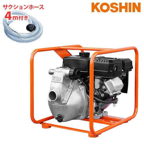 工進 エンジンポンプ SEM-50WGB 《4mサクションホース付セット》 (1インチ・2インチ兼用/吐出量560L) [ハイデルスポンプ]