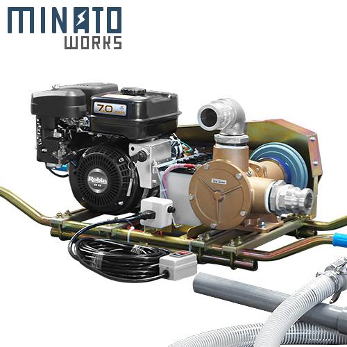 ミナト 2.5インチ バキュームポンプ ロビン7馬力セル付エンジン+電磁クラッチ+遠隔スイッチセット [ラバレックス エンジン式 海水用 排水用 汚水用]