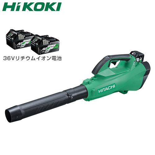 HiKOKI 36Vコードレスブロワー RB36DA (2XP) (36Vバッテリー2個+充電器付き)