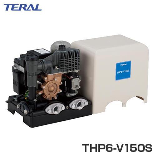 テラル多久 浅井戸ポンプ THP6-V150S (インバータ制御/100V150W) [井戸ポンプ]
